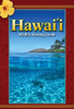 Hawaii Wildlife Viewing Guide Book