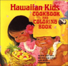 Hawaiian Kids Cook and Color Book