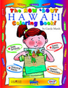 How Bout Hawaii Coloring Book