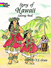 Dover Publications Hawaii Coloring Booksk